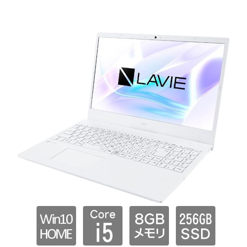 PC-SN164RLDH-C [LAVIE Smart N15 (Core i5 8GB SSD256GB 15.6FHD Win10Home64)]