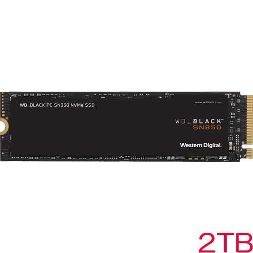 WDS200T1X0E [WD_BLACK SN850 NVMe SSD(2TB M.2(2280) PCIe Gen4 x4 NVMe ヒートシンク無し 5年保証)]