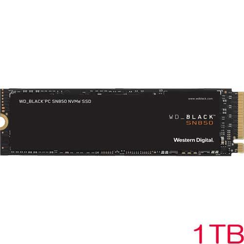WDS100T1X0E [WD_BLACK SN850 NVMe SSD(1TB M.2(2280) PCIe Gen4 x4 NVMe ヒートシンク無し 5年保証)]