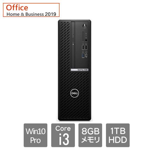 Dell DTOP073-A01H93 [OptiPlex5080SFF(10P/8/10i3/1T/SM/3Y/HB)]