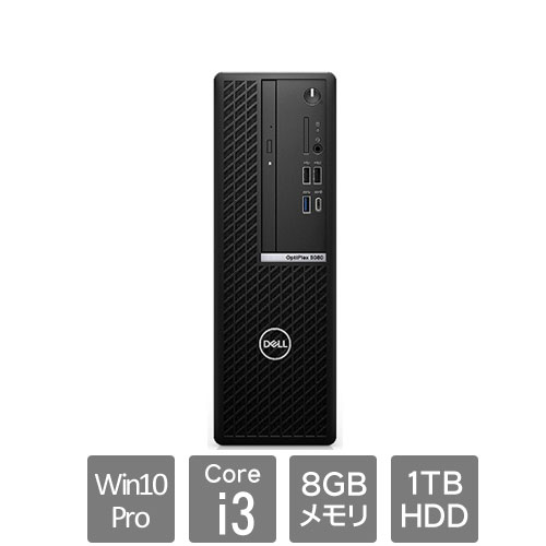 Dell DTOP073-A01N3 [OptiPlex5080SFF(10P/8/10i3/1T/SM/3Y)]