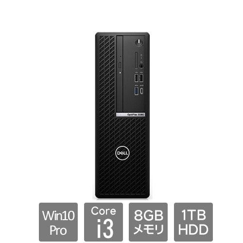 Dell DTOP073-A01N5 [OptiPlex5080SFF(10P/8/10i3/1T/RW/5Y)]
