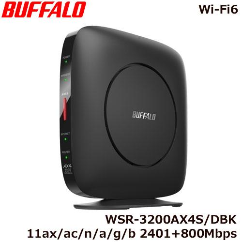 バッファロー WSR-3200AX4S/DBK