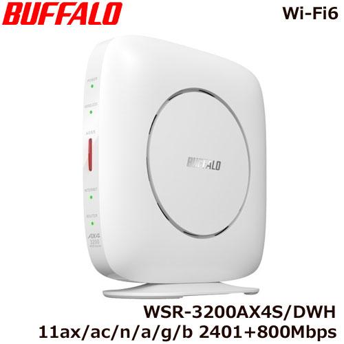 バッファロー WSR-3200AX4S/DWH