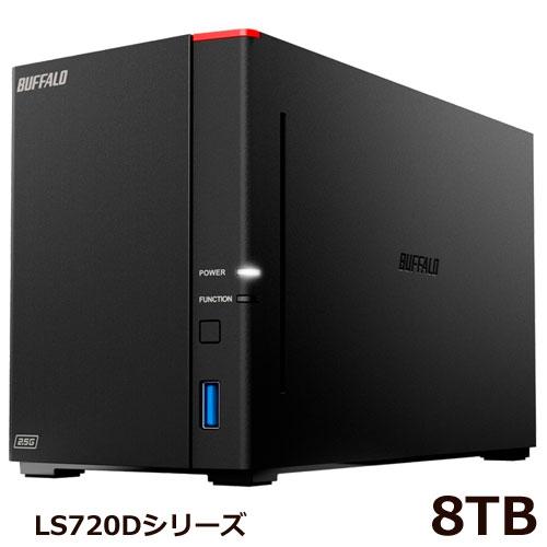 バッファロー LS720D0802 [リンクステーション LS720D NAS 2ベイ 8TB]