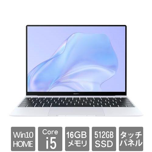 ファーウェイ(Huawei) EUL-W19P/Silver Frost [HUAWEI MateBook X/Silver Frost (Core i5 16GB SSD512GB Win10Home64 13)]