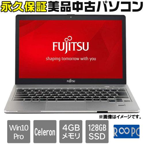 富士通 FMVS04007RB