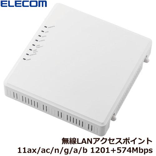 エレコム WAB-M1775-PS