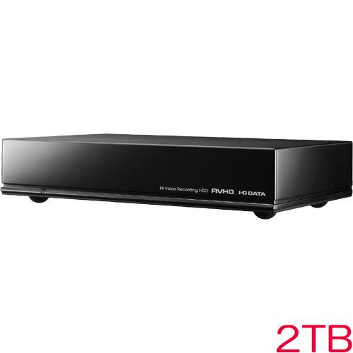 アイオーデータ AVHD-AUTB2S [テレビ録画用USBハードディスク 2TB]