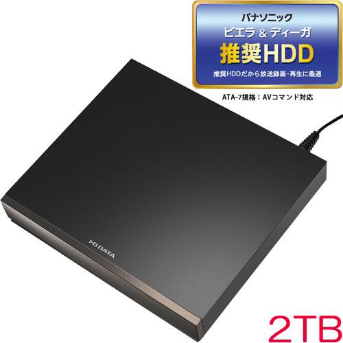 アイオーデータ AVHD-WR2 [24時間連続録画対応 録画用ハードディスク 2TB]