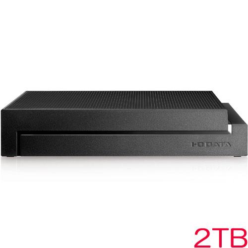 アイオーデータ HDCY-UT2K [テレビ録画用USBハードディスク 2TB]