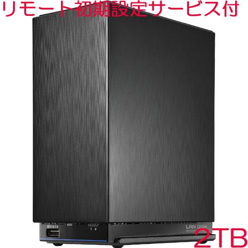 アイオーデータ HDL2-AAX2W/RM [2.5GbE 2ドライブNAS 2TB (リモート初期設定付)]
