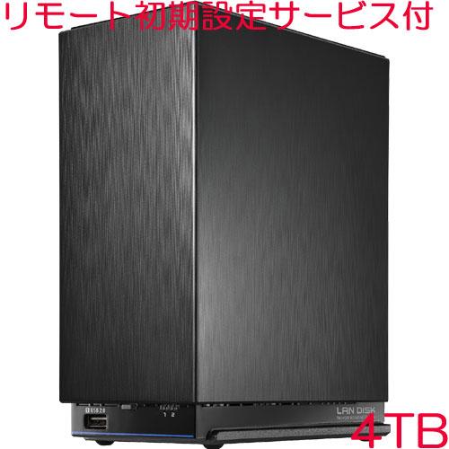 アイオーデータ HDL2-AAX4W/RM [2.5GbE 2ドライブNAS 4TB (リモート初期設定付)]