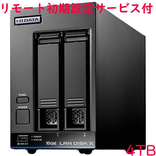 HDL2-XA4/RM [10GbE 2ドライブNAS 4TB (リモート初期設定付)]