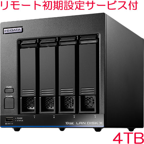 HDL4-XA4/RM [10GbE 4ドライブNAS 4TB (リモート初期設定付)]