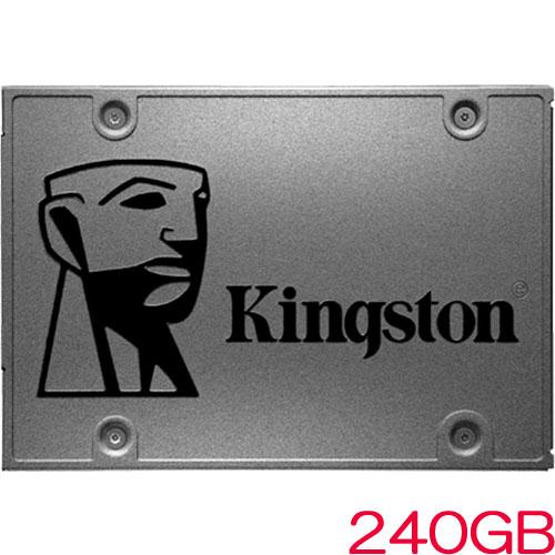 SA400S37/240G [240GB SSDNow A400 SSD (2.5インチ 7mm / SATA 6G / 3D TLC / 80TBW / 3年保証)]
