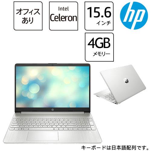 HP 206Q2PA-AAAB [HP 15s-fq0000 (Cel/4GB/128GB/H&B 2019/ナチュラルシルバー)]
