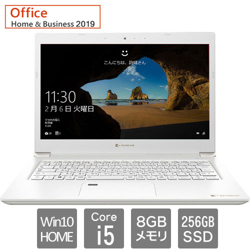 P1S6PPBW [dynabook S6 (Core i5 8GB SSD256GB Win10Home64 13.3FHD H&B2019 パールホワイト)]