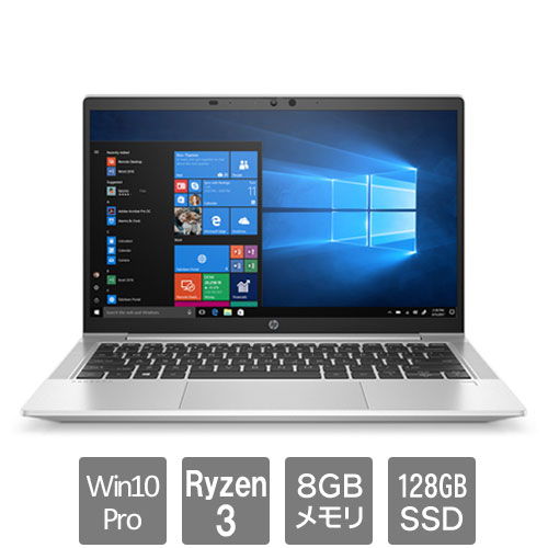 HP 2K5P3PA#ABJ [635G7 (Ryzen 3-4300U 8GB SSD128GB Win10Pro64 13.3FHD c)]
