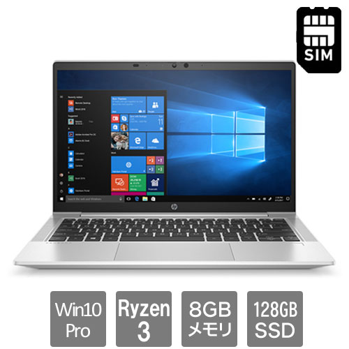HP 2K6C5PA#ABJ [635G7 (Ryzen 3-4300U 8GB SSD128GB Win10Pro64 13.3FHD LTE c)]