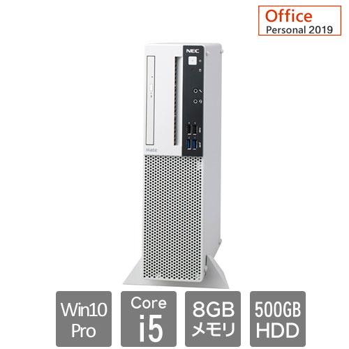 NEC Mate PC-MKM29AZ6U826MKSSZ [MA(Ci5/8GB/500/マルチ/Per19/Win10P/1Y)]