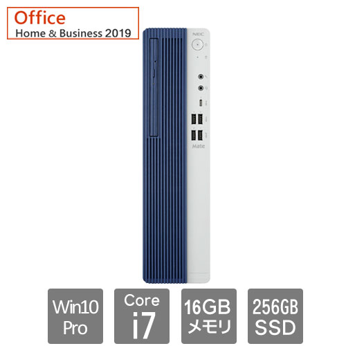 NEC Mate PC-MRH29LZ7AKZ7 [ML(Core i7 16GB SSD256GB マルチ H&B2019 Win10Pro)]