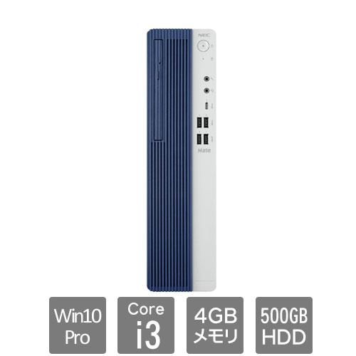 NEC Mate PC-MRL36LZGEAJ7 [ML(Core i3 4GB HDD500GB ROM なし Win10Pro)]