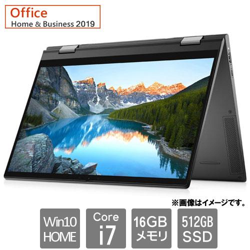 Dell Inspiron 13 7306 [MI773CP-AWHBADC]