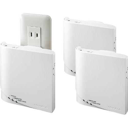 アイオーデータ WN-DX1300GNEX WN-DX1300GNEX2 [360コネクト搭載Wi-Fiメッシュルーター 親機1台+子機2台]