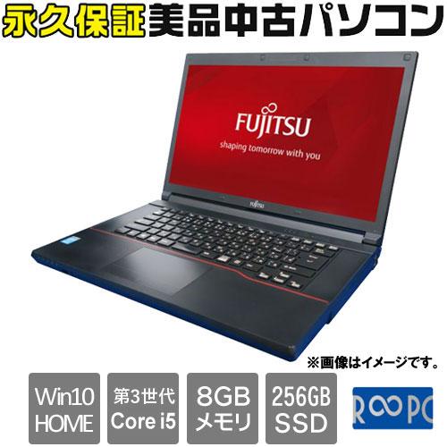 富士通 ☆永久保証の美品中古PC!☆FMVA03004RB [LifeBook A573/G (Core i5 8GB SSD256GB Win10Home 15.6)]