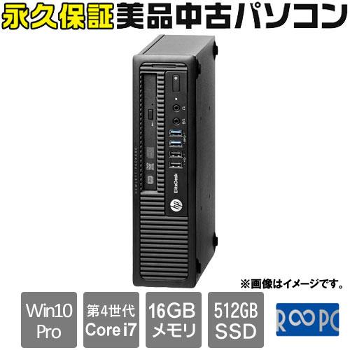 HP C8N28AVRB
