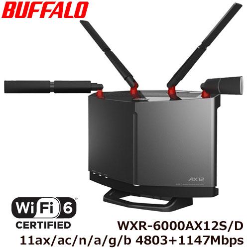 バッファロー WXR-6000AX12S/D