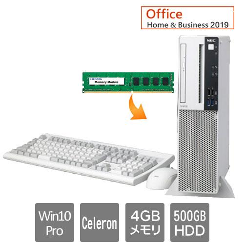 NEC PC-MRE32LZ7ABS6