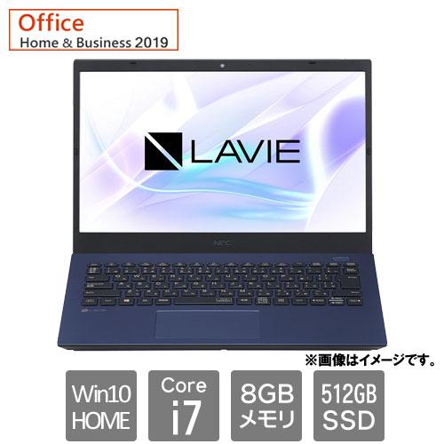 NEC PC-N1475BAL [LAVIE N14 - N1475/BAL (Core i7 8GB SSD512GB Win10Home 14.0FHD H&B2019 ネイビーブルー)]