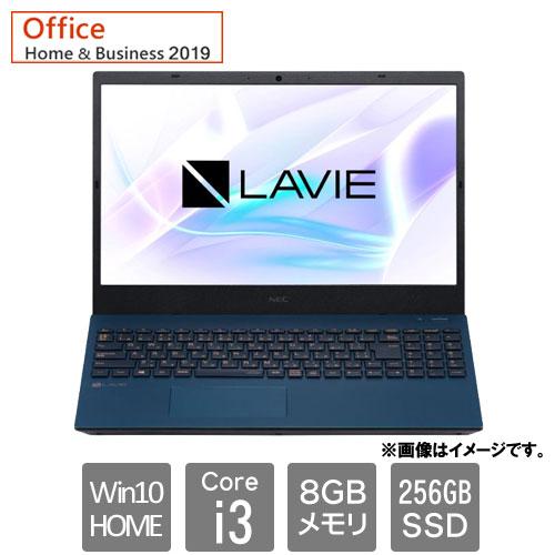 NEC PC-N1535BAL [LAVIE N15 - N1535/BAL (Core i3 8GB SSD256GB Win10Home 15.6FHD H&B2019 ネイビーブルー)]