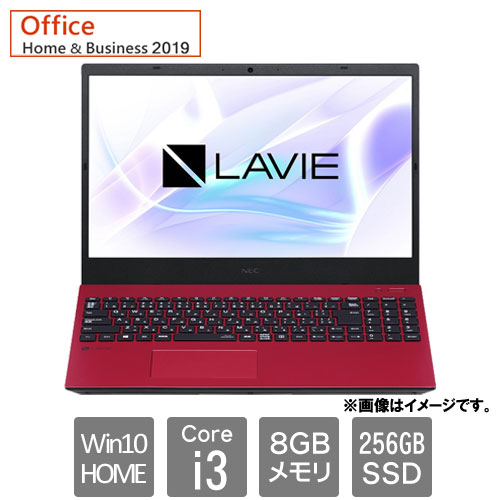 NEC PC-N1535BAR [LAVIE N15 - N1535/BAR (Core i3 8GB SSD256GB Win10Home 15.6FHD H&B2019 カームレッド)]