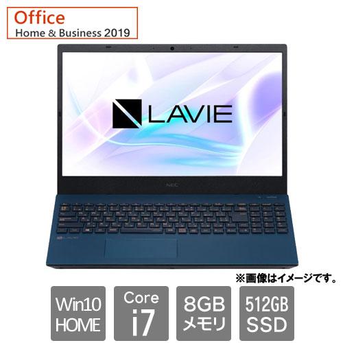 NEC PC-N1575BAL [LAVIE N15 - N1575/BAL (Core i7 8GB SSD512GB Win10Home 15.6FHD H&B2019 ネイビーブルー)]