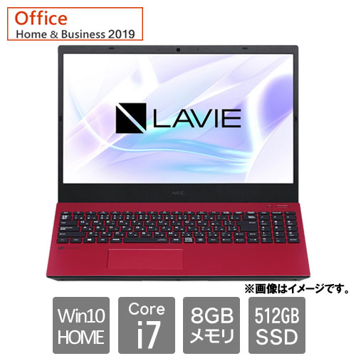 NEC PC-N1575BAR [LAVIE N15 - N1575/BAR (Core i7 8GB SSD512GB Win10Home 15.6FHD H&B2019 カームレッド)]