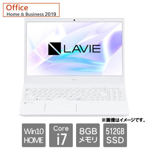 NEC PC-N1575BAW [LAVIE N15 - N1575/BAW (Core i7 8GB SSD512GB Win10Home 15.6FHD H&B2019 パールホワイト)]