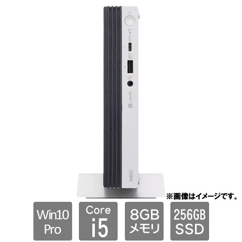 NEC PC-GD236YZLZ3FLA9ZZA [LAVIE Direct DT Slim (Core i5 8GB SSD256GB Win10Pro64)]