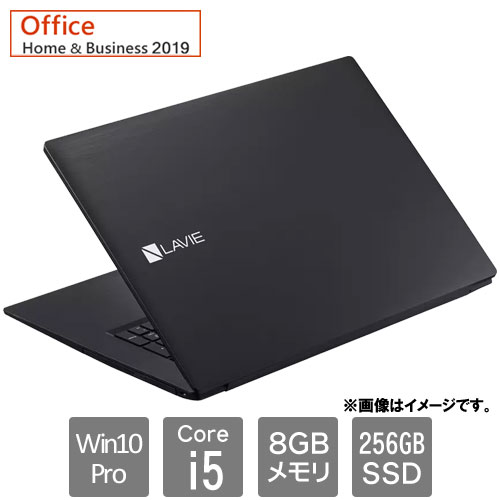 PC-GN164SGNDB4HG2YHA [LAVIE Direct NS (Core i5 8GB SSD256GB Win10Pro64 15.6 SM H&B2019 BK)]