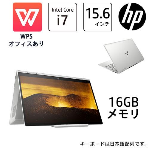 HP 18K50PA-AACZ [HP ENVY x360 15-ed0000(Corei7 16GB SSD512GB Win10Home 15.6FHD WPS ナチュラルシルバー)]
