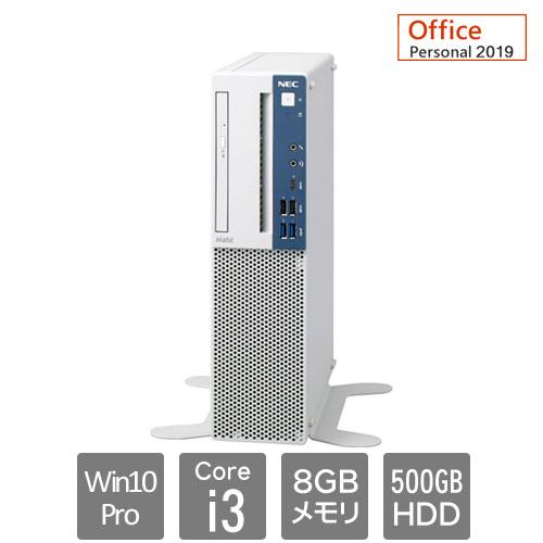 NEC Mate PC-MKL36BZ6V826NKSSZ [MB(Core i3 8GB HDD500GB Win10Pro64 Personal2019 マルチ 1Y)]