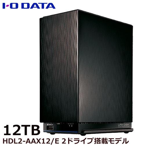 HDL2-AAX12/E [デュアルコアCPU搭載 ネットワーク接続ハードディスク(NAS) 2ドライブモデル 12TB]