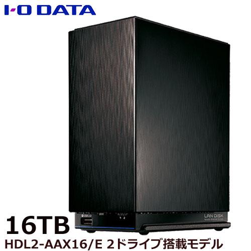 HDL2-AAX16/E [デュアルコアCPU搭載 ネットワーク接続ハードディスク(NAS) 2ドライブモデル 16TB]