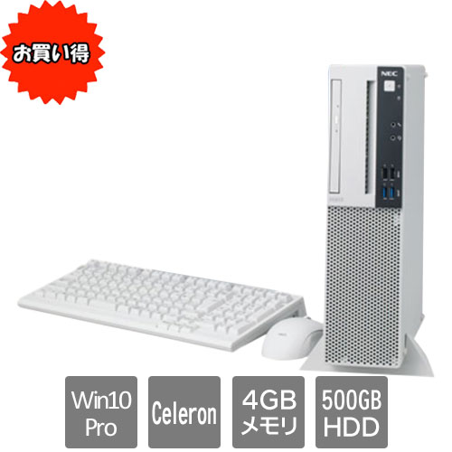NEC PC-MRE32LZGABS6