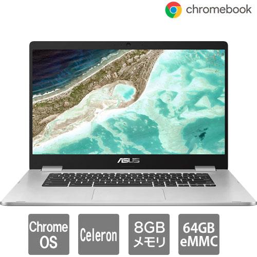 ASUS C523NA-EJ0130 [ASUS Chromebook C523NA(Celeron 8GB eMMC64GB 15.6 ChromeOS)]
