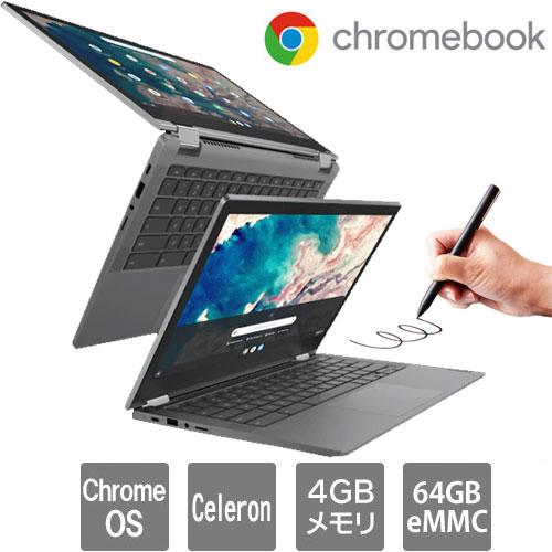 ★タッチペン・プレゼント!★82B80018JP[Lenovo IdeaPad Flex550i Chromebook(Cel 4G 64G 13.3 WiFi6)]