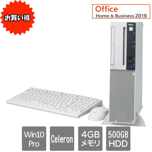 ★限定特価★PC-MRE32LZ7ABS6 [Mate ML(CeleronG4930 4GB 500GB マルチ H&B2019 W10Pro)]