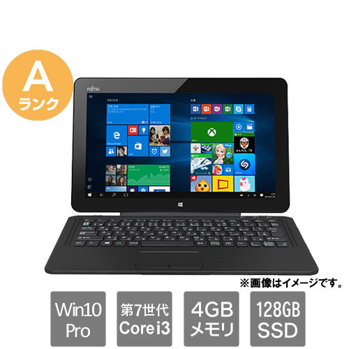 富士通 ★中古パソコン・Bランク★FARR03006 [ARROWS Tab R727/P(Core i3 4GB SSD128GB Wind10Pro 12.5)]